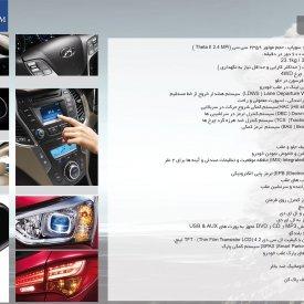 *مشخصات فنی خودرو سانتافه*